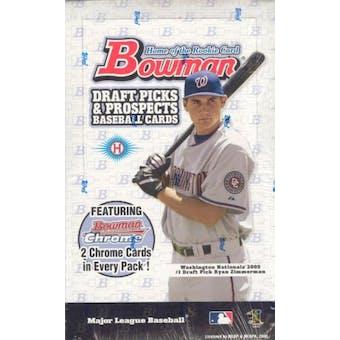 2005 Bowman Draft Picks And Prospects Baseball Hobby Box