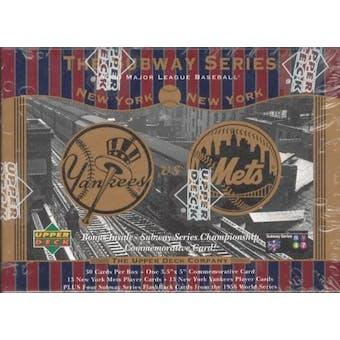 2000 Upper Deck Yankees Mets Baseball Subway Series Factory Set (Box)