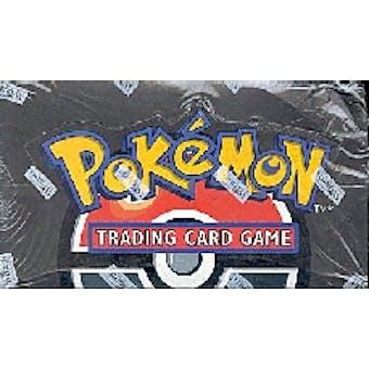 Pokemon Team Rocket Precon Theme Deck Box