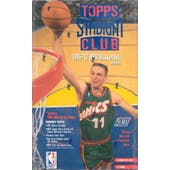 1996/97 Topps Stadium Club Series 1 Basketball Hobby Box