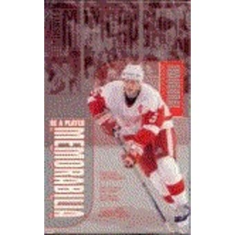 1999/00 Be A Player Memorabilia Hockey Retail Box