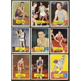 1957/58 Topps Basketball Complete Set (NM-MT condition)