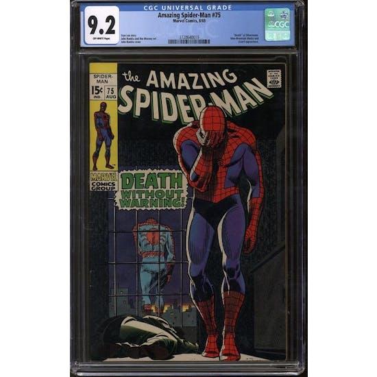 Amazing Spider-Man #75 CGC 9.2 (OW) *3728640019*