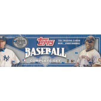 2005 Topps Factory Set Baseball (Box) (Blue)