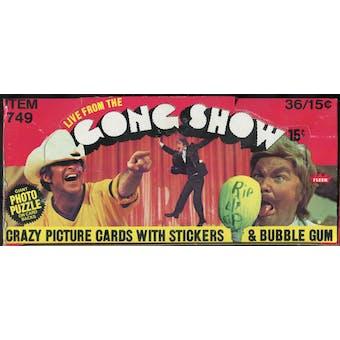 Gong Show Wax Box (1979 Fleer)
