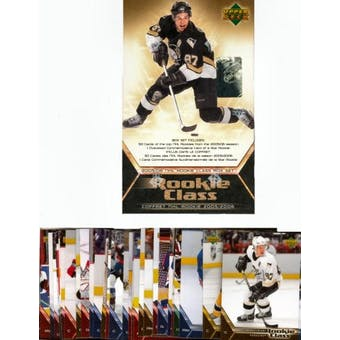 2005/06 Upper Deck NHL Rookie Class Hockey Hobby Set (Box)