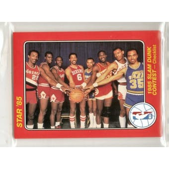 1985 Star Co. Basketball Slam Dunk 5x7 Bagged Set