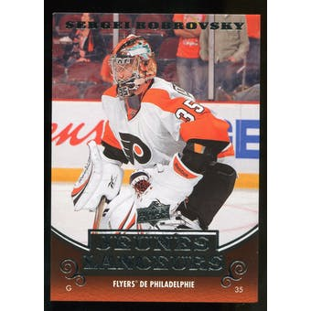 2010/11 Upper Deck French #240 Sergei Bobrovsky YG