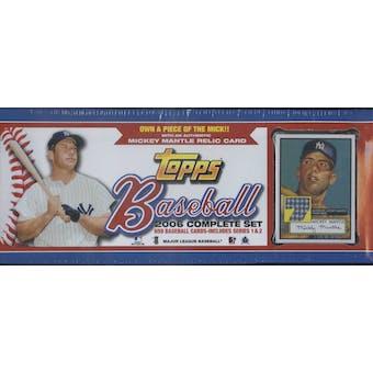 2006 Topps Factory Set Baseball Retail (Box) (Target) (Mickey Mantle Edition)