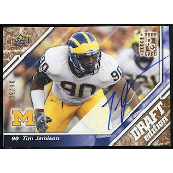 2009 Upper Deck Draft Edition Autographs Copper #104 Tim Jamison Autograph /50