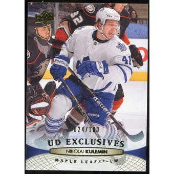 2011/12 Upper Deck Exclusives #24 Nikolai Kulemin /100