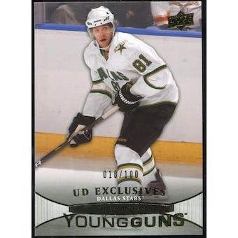2011/12 Upper Deck Exclusives #213 Tomas Vincour YG /100