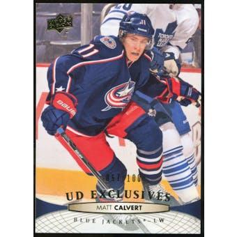 2011/12 Upper Deck Exclusives #404 Matt Calvert /100