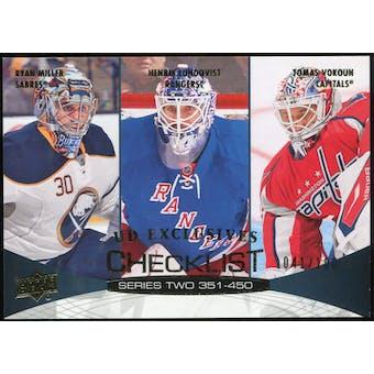 2011/12 Upper Deck Exclusives #450 Ryan Miller/Henrik Lundqvist/Tomas Vokoun /100