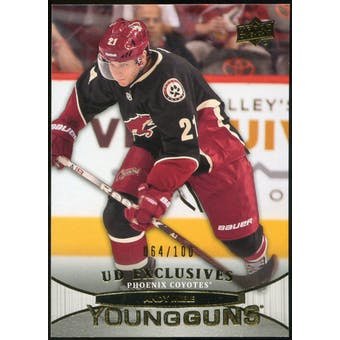 2011/12 Upper Deck Exclusives #491 Andy Miele YG /100