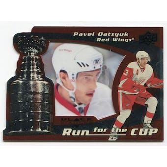 2008/09 Upper Deck Black Diamond Run for the Cup #CUP15 Pavel Datsyuk /100