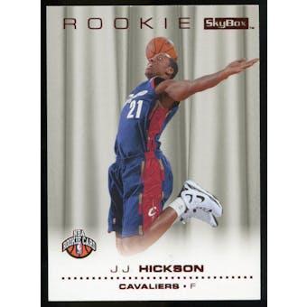 2008/09 Upper Deck SkyBox Ruby #219 J.J. Hickson /50