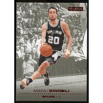 2008/09 Upper Deck SkyBox Ruby #146 Manu Ginobili /50