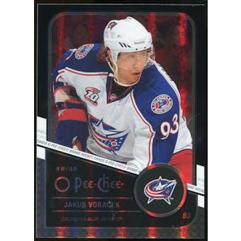 2011/12 Upper Deck O-Pee-Chee Black Rainbow #264 Jakub Voracek /100