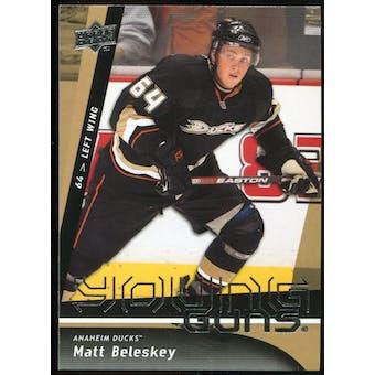 2009/10 Upper Deck #240 Matt Beleskey YG RC