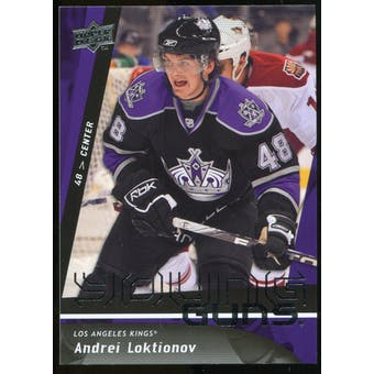 2009/10 Upper Deck #466 Andrei Loktionov YG RC