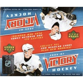 2006/07 Upper Deck Victory Hockey Hobby Box