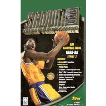 1998/99 Topps Stadium Club Series 2 Basketball Jumbo Box