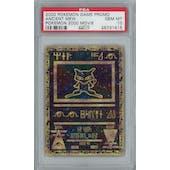 Pokemon 2000 Movie Ancient Mew Holo Rare PSA 10 GEM MINT