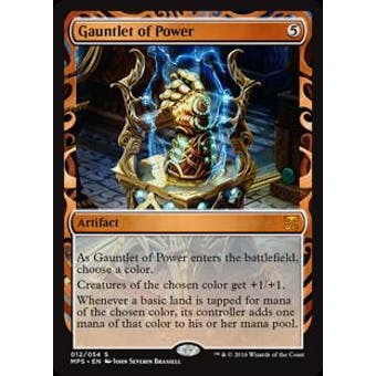 Magic the Gathering Kaladesh Inventions Single Gauntlet of Power FOIL - NEAR MINT (NM)