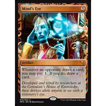 Magic the Gathering Kaladesh Inventions Single Mind's Eye FOIL - NEAR MINT (NM)