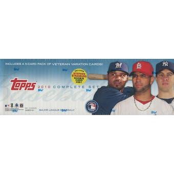 2010 Topps Factory Set Baseball Retail (Box)