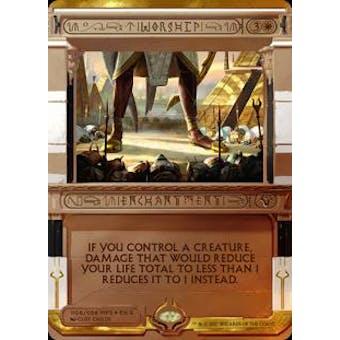 Magic the Gathering Amonkhet Invocation Single Worship FOIL - NEAR MINT (NM)