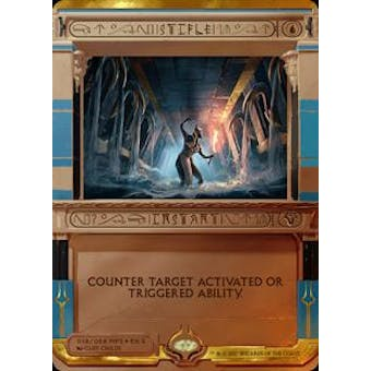 Magic the Gathering Amonkhet Invocation Single Stifle FOIL - NEAR MINT (NM)