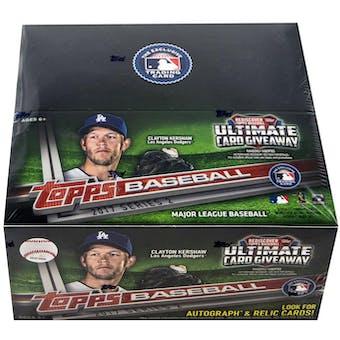 2017 Topps Series 2 Baseball 24-Pack Box
