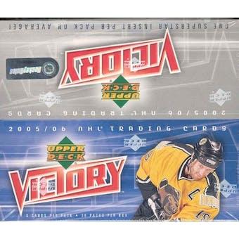 2005/06 Upper Deck Victory Hockey Hobby Box