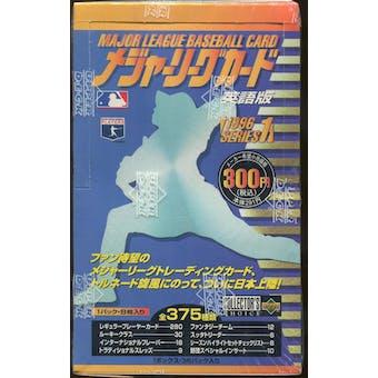 1996 Upper Deck Collector's Choice Series 1 Baseball Japanese Box