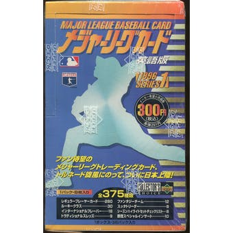 1996 Upper Deck Collector's Choice Series 1 Baseball Japanese Box