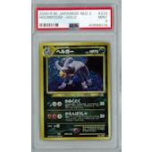 Pokemon Neo 2 Discovery JAPANESE Houndoom PSA 9