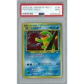 Pokemon Neo 2 Discovery JAPANESE Politoed PSA 9