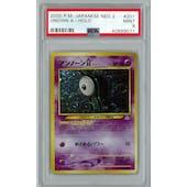 Pokemon Neo 2 Discovery JAPANESE Unown A PSA 9