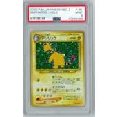 Pokemon Neo 3 Revelation JAPANESE Ampharos PSA 9