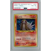 Pokemon Neo 3 Revelation JAPANESE Entei PSA 7
