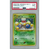 Pokemon Neo 3 Revelation JAPANESE Jumpluff PSA 9