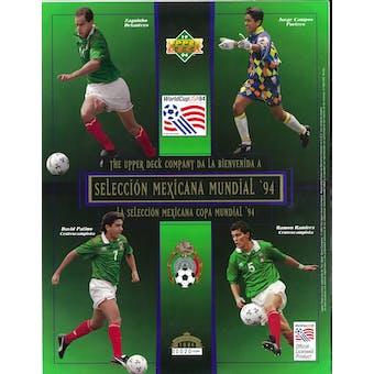 1994 Upper Deck Mexican Men's National World Cup Team Commemorative Sheet