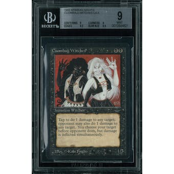 Magic the Gathering Arabian Nights Cuombajj Witches BGS 9 (9, 9, 9.5, 9.5)