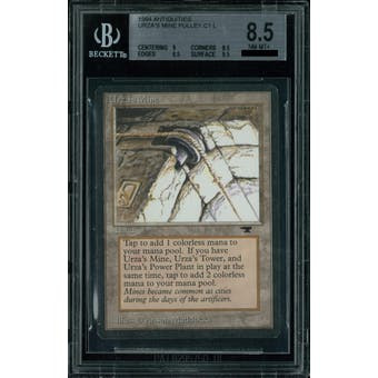 Magic the Gathering Antiquities Urza's Mine (pulley) BGS 8.5 (9, 8.5, 8.5, 9.5)