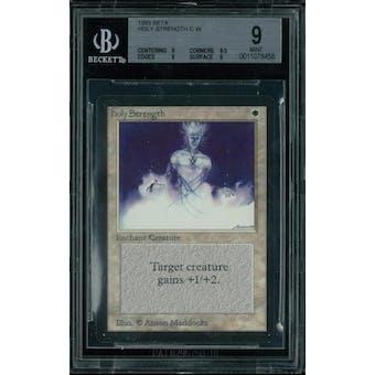 Magic the Gathering Beta Holy Strength BGS 9 (9, 9.5, 9, 9)