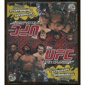 2009 Topps UFC Series 2 Retail Box
