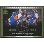 2015/16 SP Authentic #143 John Tavares Limited Authentic Moments Auto