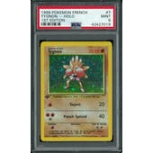Pokemon Base Set 1st Edition FRENCH Hitmonchan Tygnon 7/102 PSA 9 Holo Bleed